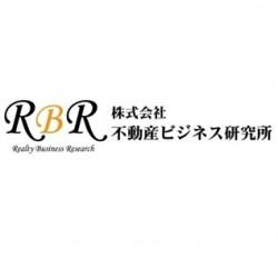 不動産ビジネス研究所rogo