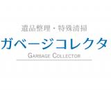 garbage_logo